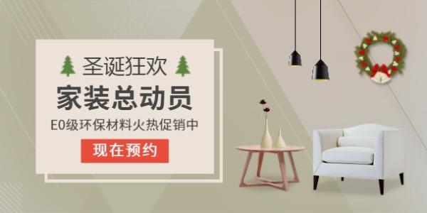 环保材料圣诞火热促销