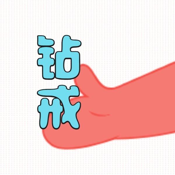 七夕情人节求婚表白示爱