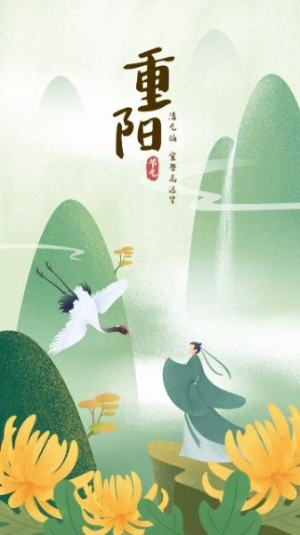 古风插画重阳节