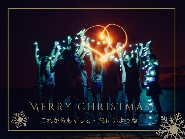 圣诞节快乐祝福桃心黑色简约