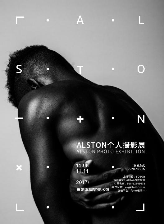 人体艺术摄影展览