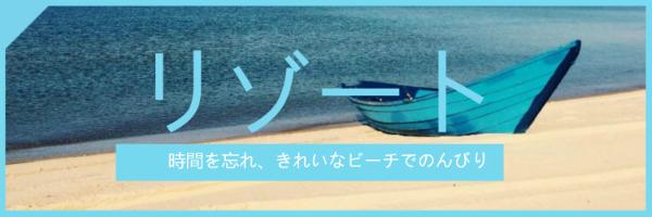 蓝色夏天主题封面