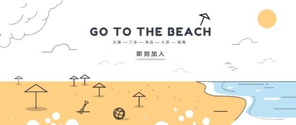 海滩度假旅游
