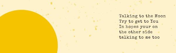 太阳微博封面模板
