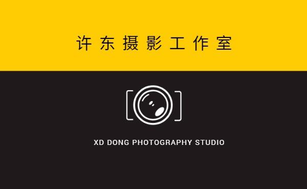 摄影师工作室