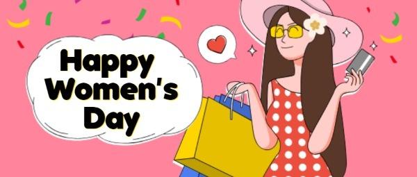 妇女节快乐