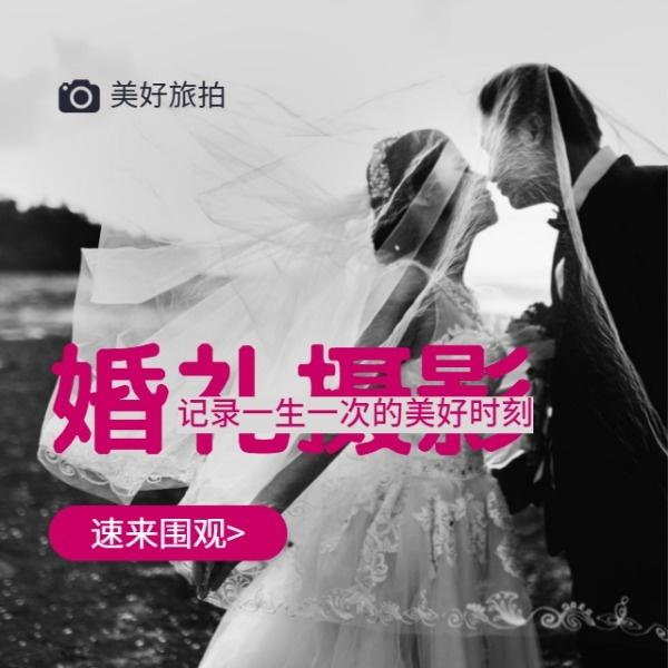 黑色简约婚礼摄影