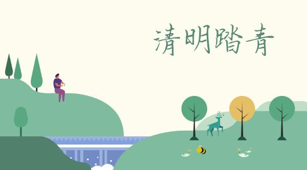 春节踏青户外扁平插画