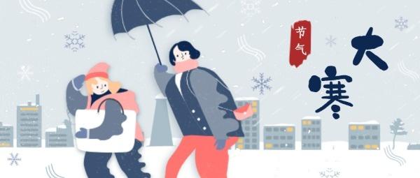 冬天撑伞的女孩