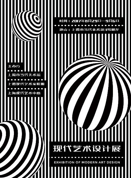 立体圆形现代艺术展