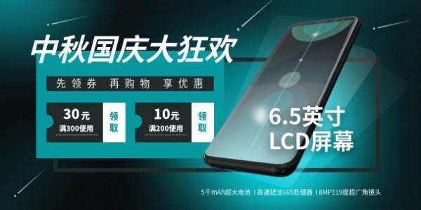 智能手机科技数码淘宝banner模板