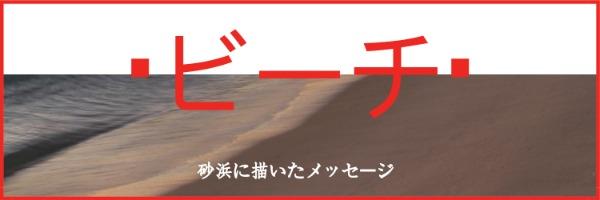 褐色海边简约推特封面图