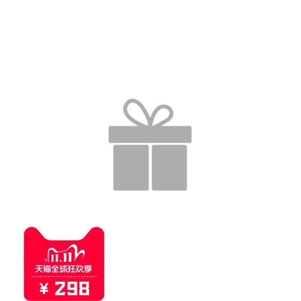 红色双十一天猫图标购物狂欢主图直通车模板
