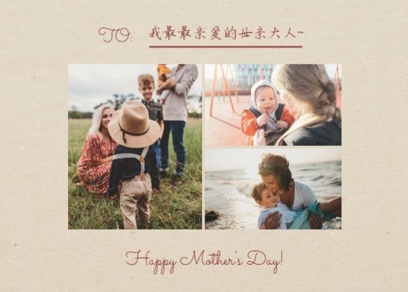 母亲节复古儿童照片祝福
