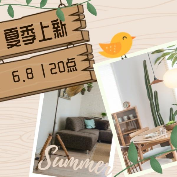 褐色抠图家具夏季上新