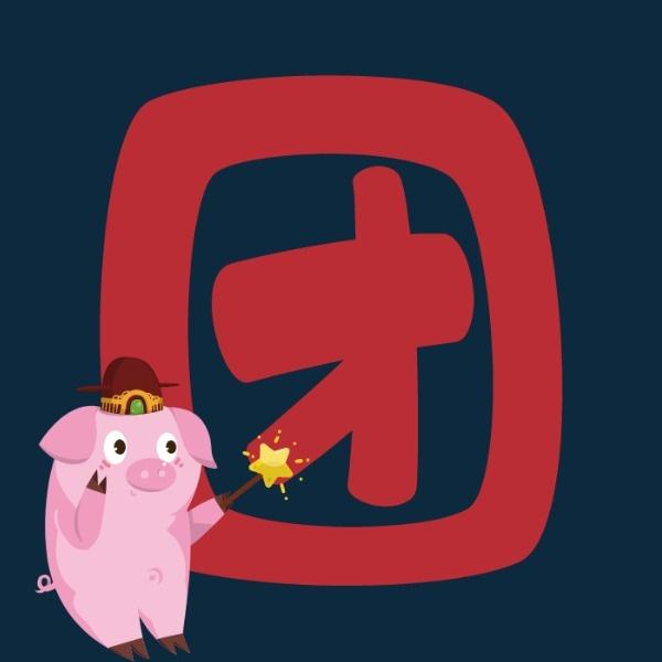 卡通猪年团圆