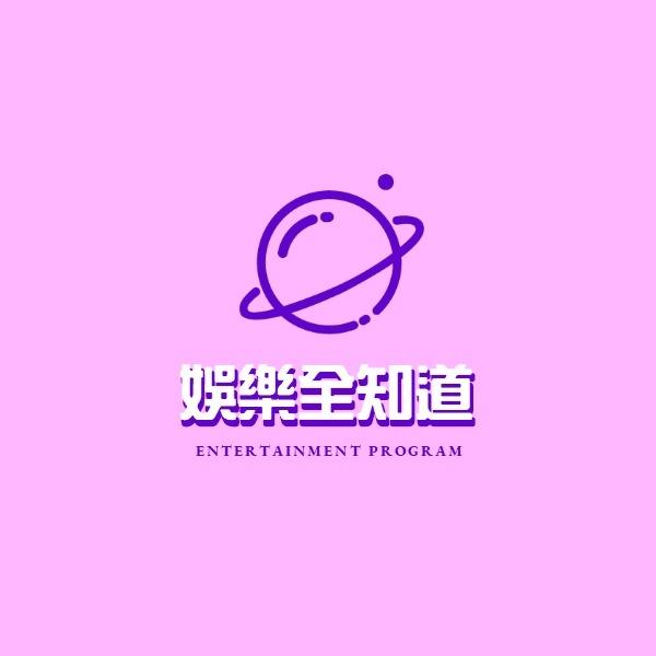娱乐传媒Logo模板