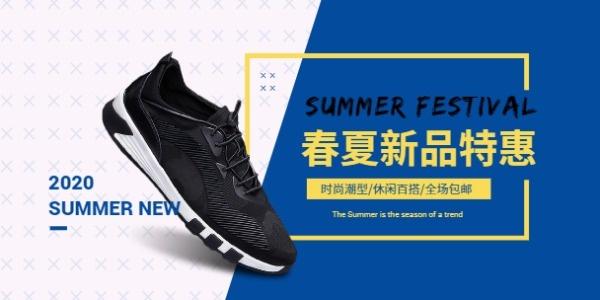 双十一新品特惠运动鞋时尚休闲