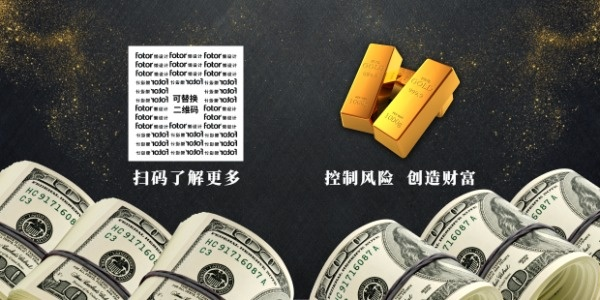 金融理财财经美金金条