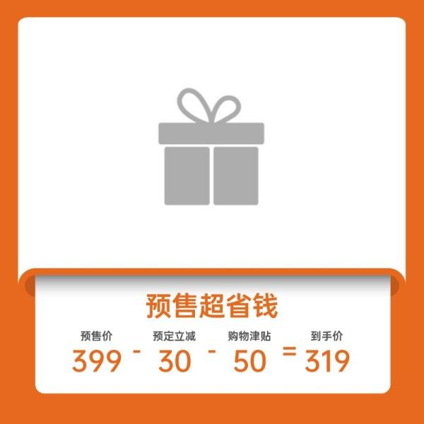 双十一电商购物节优惠促销主图直通车模板