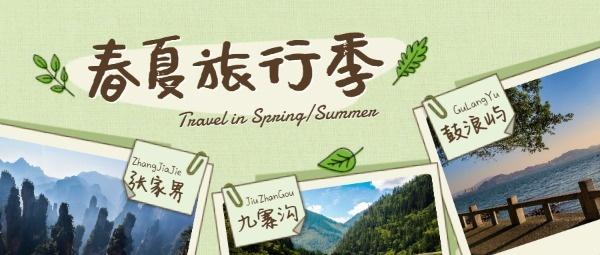 春夏旅行季旅游拍立得照片
