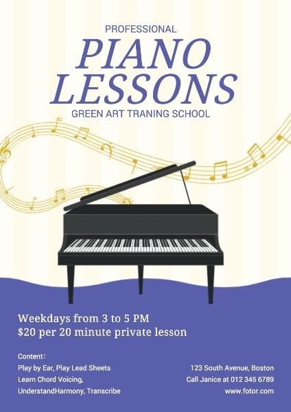 钢琴培训宣传海报