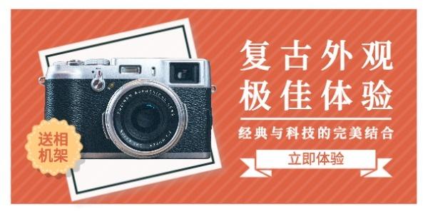 简约复古相机