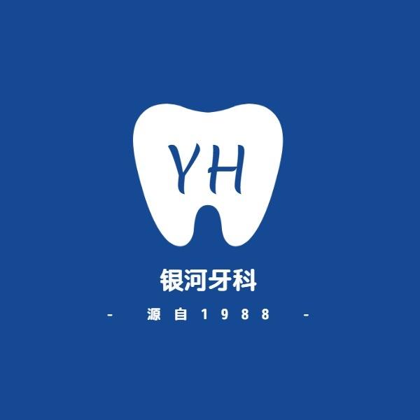 牙医牙科口腔科