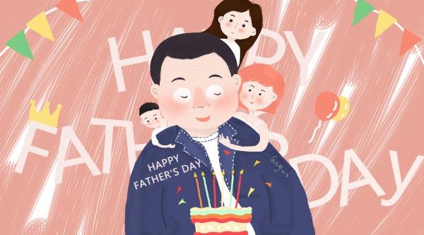 感恩祝福父亲节蛋糕