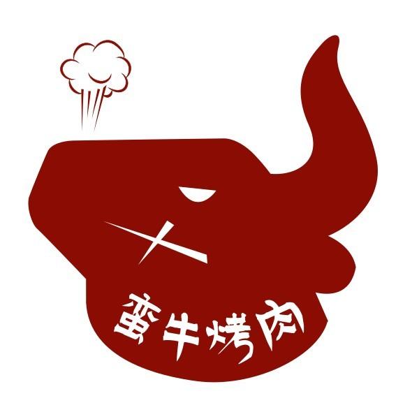 餐饮美食烤肉牛肉潮流红色Logo模板