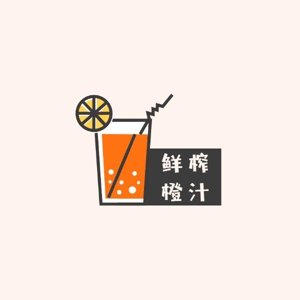 餐饮果汁饮料