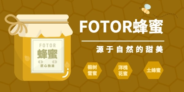 蜂蜜蜂蜜罐