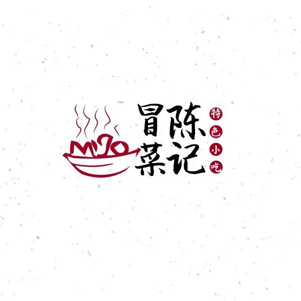 红色餐饮美食火锅冒菜麻辣烫Logo模板