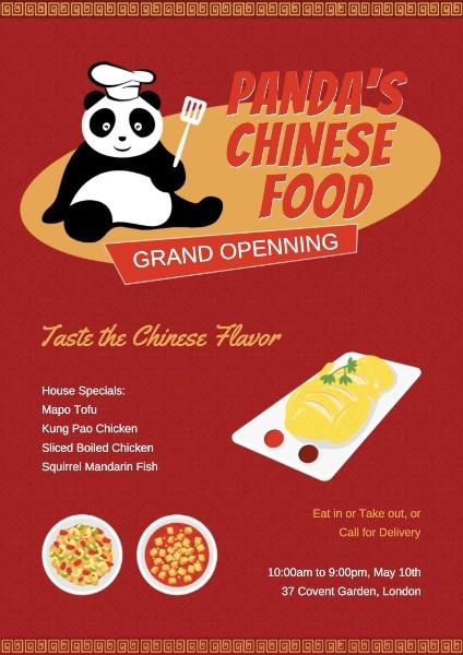 中餐厅开业宣传海报