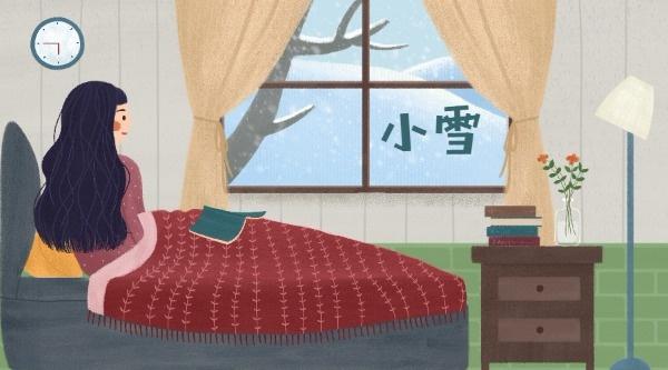 手绘插画小雪节气