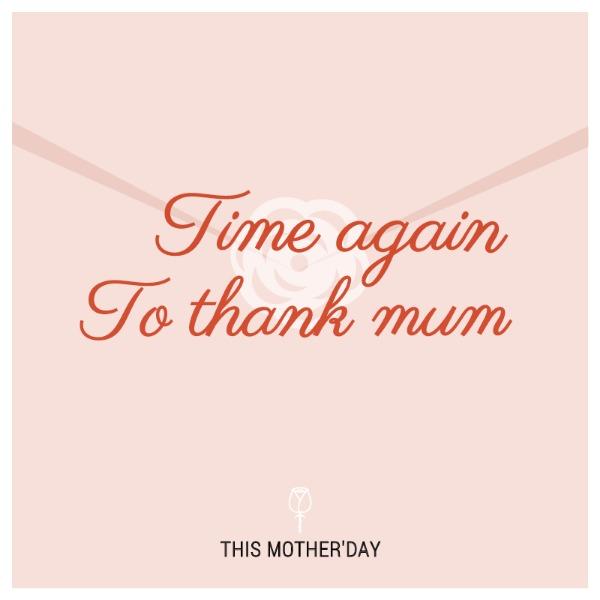 粉色信封母亲节主题海报