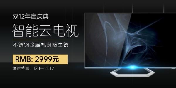黑色简约科技感电器家电促销优惠折扣图文淘宝banner模板