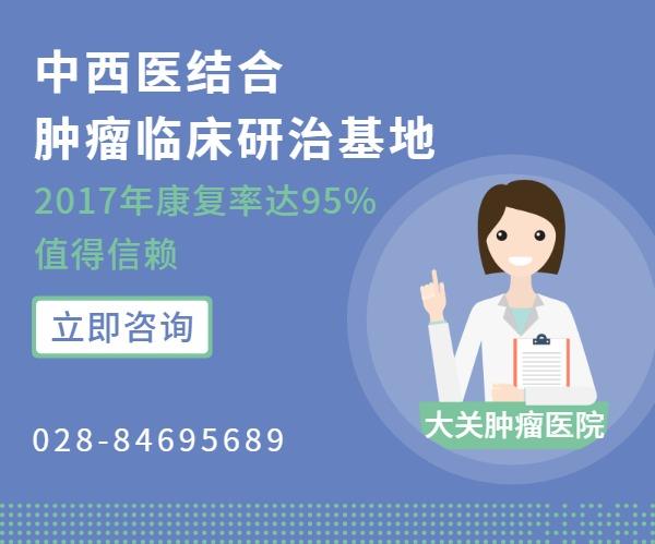 中西医肿瘤医院