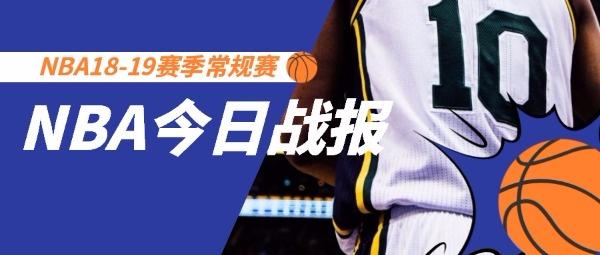 篮球nba战报