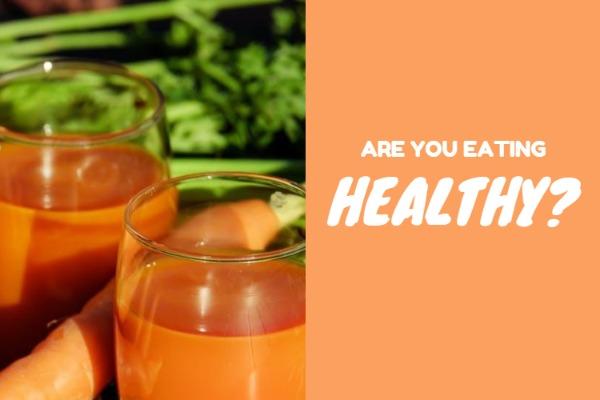 你吃的食物健康吗