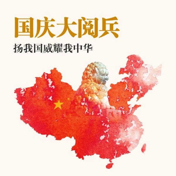 1949-2019中国建国70周年阅兵庆典