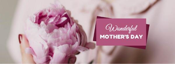 粉色母亲节主题封面