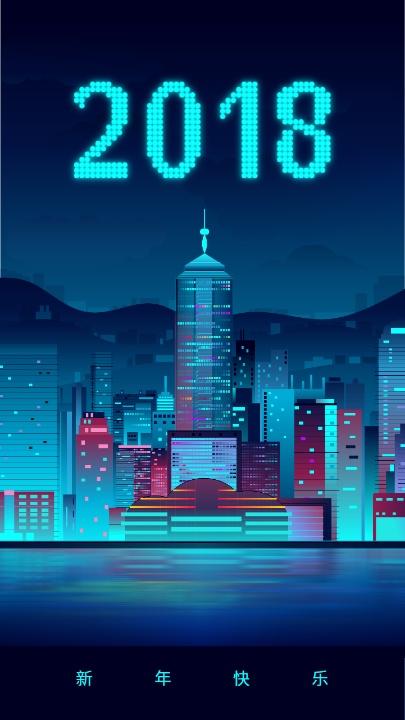 新年快乐城市夜景