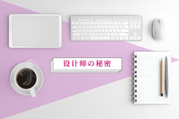 咖啡笔记本键盘