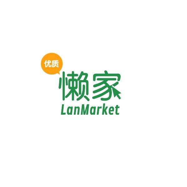 电商在线超市购物平台简约绿色
