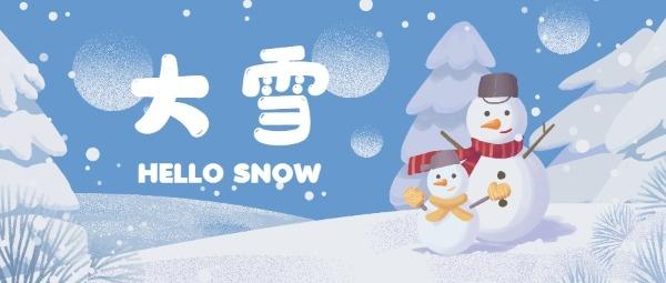 大雪冬季雪人
