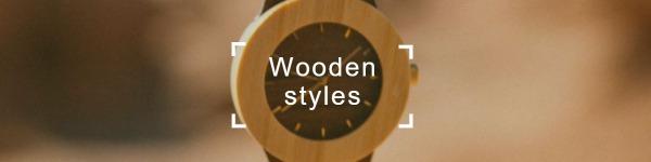黄色复古木制品封面