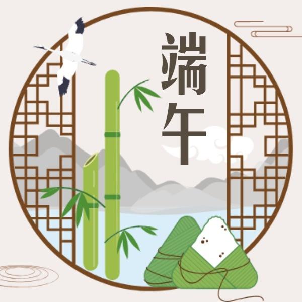 传统节日端午节中国风插画