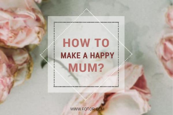做一个快乐的妈妈