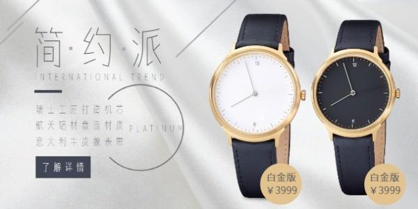 时尚名贵气派手表